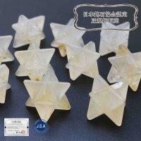 【日本銘石】マカバスター 置物 静岡水晶 <静岡県> 小サイズ 約14mm 品番: 11991