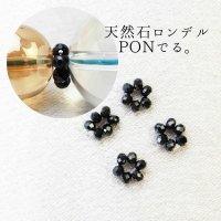 パーツ 天然石使用ロンデル PONでる。 4個入り ブラックスピネル  品番: 12087