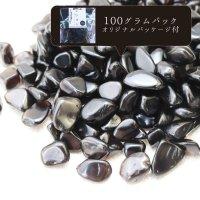 さざれ モリオン ケァンゴーム 黒水晶 オリジナルパッケージ付 100gパック  品番: 12092