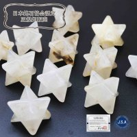 【日本銘石】ブレス 静岡水晶 <静岡県> マカバスター 大サイズ 約15mm 品番: 12140