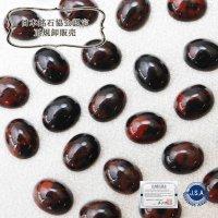 【日本銘石】ルース ヴァーミリオンオブシディアン〈北海道〉 極小 約8mm*10mm 品番:12204