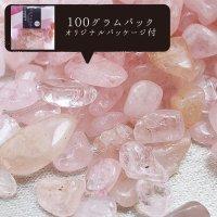 さざれ モルガナイト 精神的安定 幸せ オリジナルパッケージ付 100gパック 8〜12mm 品番:12214