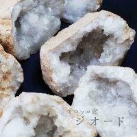 置物 オーナメント インテリア 原石 モロッコ産 水晶ジオード 約5cm〜6cm(小) 品番:12227