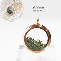 ペンダントトップ ピンクゴールド モルダバイト モルダウ石 さざれ 緑 グリーン 品番:12235