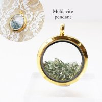 ペンダントトップ ゴールド 金色 モルダバイト モルダウ石 さざれ 緑 グリーン 品番:12237