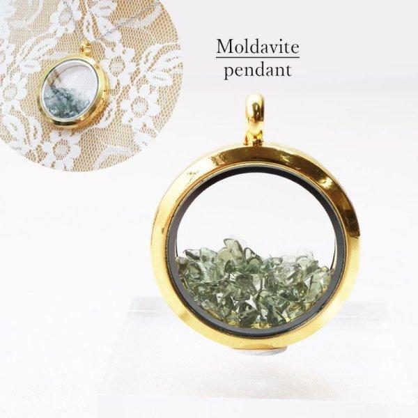 画像1: ペンダントトップ ゴールド 金色 モルダバイト モルダウ石 さざれ 緑 グリーン 品番:12237