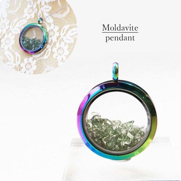 画像1: ペンダントトップ マルチカラー モルダバイト モルダウ石 さざれ 緑 グリーン 品番:12234