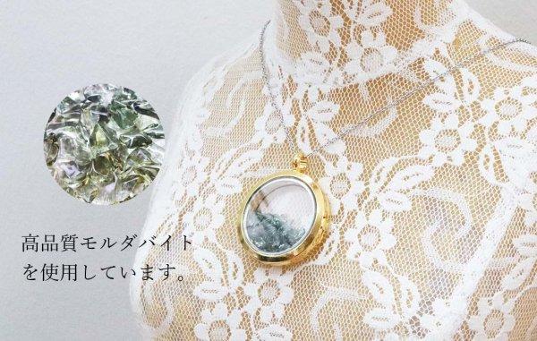画像4: ペンダントトップ ゴールド 金色 モルダバイト モルダウ石 さざれ 緑 グリーン 品番:12237