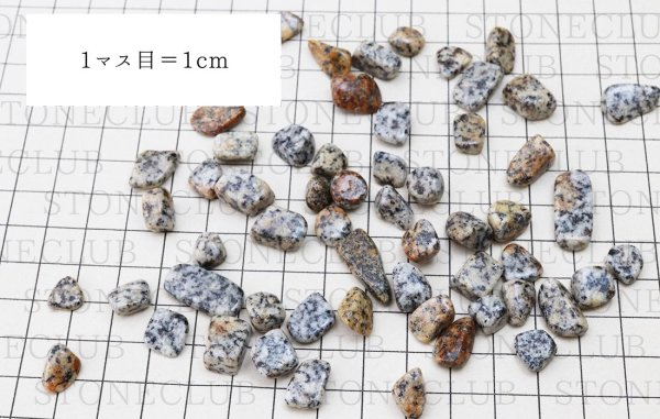 画像2: 【日本銘石】 鞍馬石 〈京都府〉 8〜12mm さざれ 100g パッケージ付き  品番:12241
