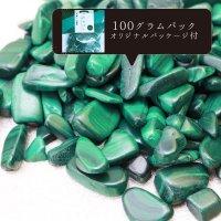 さざれ マラカイト オリジナルパッケージ付 100gパック 5〜14mm 魔除け 品番:12244