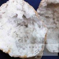 置物 オーナメント インテリア 原石 モロッコ産 水晶ジオード 約12cm〜16cm 約1kg〜1.5kg 品番:12240