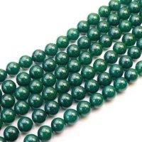 連 グリーンアゲート メノウ 染め 癒し 守護 健康 絆を深める 丸玉 約18mm (1連40cm)  品番: 12253