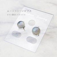 天然石ピアス ステンレス ムーンストン 平和 穏やかさ 癒し 恋愛 天然石部分約5.5mm 品番:12276