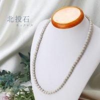 【北投石】 ネックレス ホワイト WT  約6mm 金具ゴールド 健康 美容 血行促進 薬石 品番: 12302