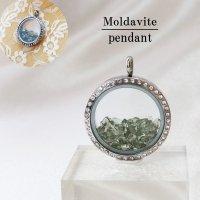 ペンダントトップ 石有シルバー モルダバイト モルダウ石 さざれ 緑 グリーン 品番:12338