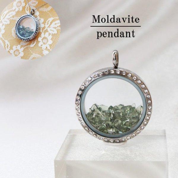 画像1: ペンダントトップ 石有シルバー モルダバイト モルダウ石 さざれ 緑 グリーン 品番:12338