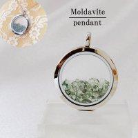 ペンダントトップ モルダバイト シルバー モルダウ石 さざれ 緑 グリーン 品番:12337