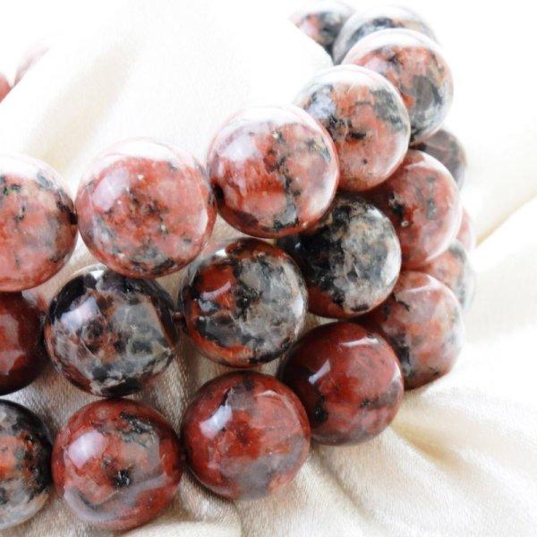 画像1: ブレス ヒマラヤンビジョンナイト 12mm 美人の石 夢が叶う 精神エネルギーの増幅 品番: 12329