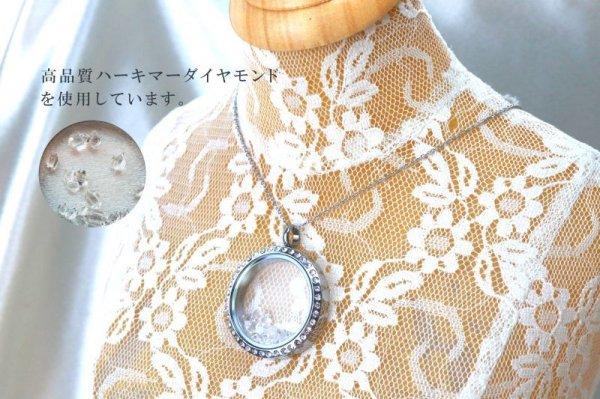 画像4: ペンダントトップ ハーキマーダイヤモンド 石有シルバー 夢見の石 さざれ 夢を現実化 出産のお守り 品番:12345