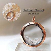 ペンダントトップ ハーキマーダイヤモンド ピンクゴールド 夢見の石 さざれ 夢を現実化 出産のお守り 品番:12343