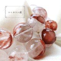 ブレスレット ヒマラヤ マニカラン水晶 AAランク マニカラン産 18mm 説明カード付属 品番: 11344