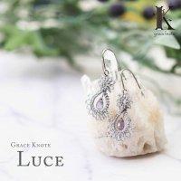 ハンドメイドピアス 手編みレース 天然石  シルバー Grace Knote Luce グレースノート ルーチェ ミスティックトパーズ  品番: 12258