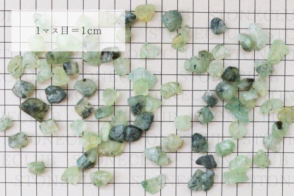 画像3: さざれ石 プレナイト 中粒 1kgパック グリーン 思考力 直観力 判断力 正しい選択 浄化 インテリア   品番:12437