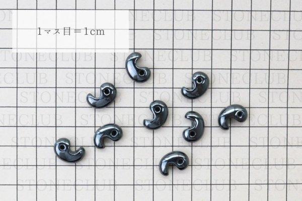 画像4: 古代勾玉 ヘマタイト 約16.3×11mm 勝利 生命力 達成 幸福 勇気 自信 品番: 12489