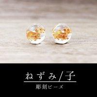 カービング 彫刻ビーズ ネズミ 水晶 丸 12mm 金彫り 品番:12528