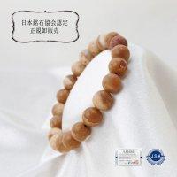 【日本銘石】ブレス 紅サンゴ 茶 ブラウン カラー 丸 約10mm 徳島産 愛 心を静める 縁起が良い 品番:12551