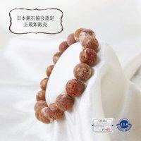 【日本銘石】ブレス 紅サンゴ マーブル 丸 約12mm 徳島産 愛 心を静める 縁起が良い 品番:12548