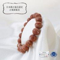 【日本銘石】ブレス 紅サンゴ 赤 レッド カラー 丸 約12mm 徳島産 愛 心を静める 縁起が良い 品番:12547