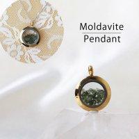 ペンダントトップ ゴールド モルダバイト 小 2ct モルダウ石 さざれ 緑 グリーン 品番:12556