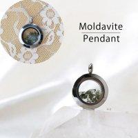 ペンダントトップ シルバー モルダバイト 小 2ct モルダウ石 さざれ 緑 グリーン 品番:12555
