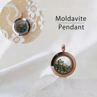 ペンダントトップ ピンクゴールド モルダバイト 小 2ct モルダウ石 さざれ 緑 グリーン 品番:12557