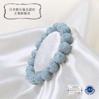 【日本銘石】ブレス 日光石 (グレー) 〈栃木県〉 約12mm 品番:12571