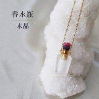 香水瓶 ネックレス クリスタル 水晶 角型 大 約縦37x幅16mm ゴールド 持ち歩き 癒し 浄化 品番:12612