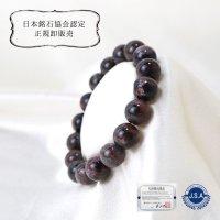【日本銘石】ブレス 牡丹石 〈北海道〉 約12mm 黒 花王 花神 愛 品番:12624