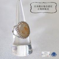 【日本銘石】リング 指輪 レース枠 静岡水晶 〈静岡県〉 フリーサイズ 霊石 浄化 洞察力 直感力 幸運 品番:12629