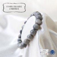【日本銘石】ブレス 美ら海石 〈沖縄県〉 約10mm ライトグレー 癒し 浄化 清らか 品番:12642