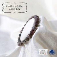 【日本銘石】ブレス 牡丹石 <北海道> 茶色 約8mm 富貴 風格 恥じらい 品番:12671