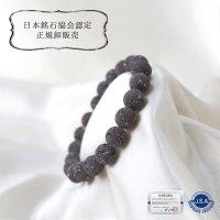 【日本銘石】ブレス 赤ボサ石 <神奈川県> 灰色 約10mm 商売繁盛 農業 漁業 品番:12670