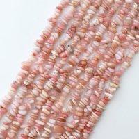 連 ピンクオパール さざれ 不定形 希望 幸運 愛 キューピッドストーン 10月の誕生石 品番:12686