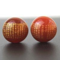 カービング 彫刻ビーズ 般若心経(金彫) カーネリアン 丸 18mm 頭脳明晰 友情 品番: 12703
