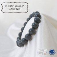 【日本銘石】ブレス 和泉青石 〈大阪府〉 和泉ブルー 濃い 12mm 勝負運 成長 活力 品番:12735