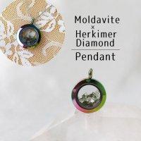 ペンダントトップ レインボー モルダバイト×ハーキマーダイヤモンド 小 さざれ モルダウ石 ドリームクリスタル 品番:12779