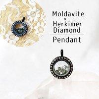 ペンダントトップ 石有ブラック モルダバイト×ハーキマーダイヤモンド 小 さざれ モルダウ石 ドリームクリスタル 品番:12783