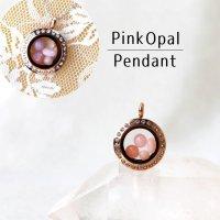 ペンダントトップ 石有ピンクゴールド ピンクオパール 小 キューピッドストーン ピンク パワーストーン 品番:12770