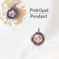 ペンダントトップ 石有シルバー ピンクオパール 小 キューピッドストーン ピンク パワーストーン 品番:12768