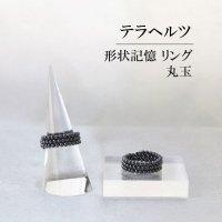 指輪 リング テラヘルツ 形状記憶 丸玉 約2mm 3連 テラヘルツ波 電磁波 美容 体質改善 成功 健康 プレゼント 品番:12805